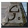 Diablo 2 Nef Rune