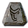 Diablo 2 Ohm Rune