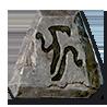 Diablo 2 Sur Rune