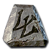 Diablo 2 Thul Rune